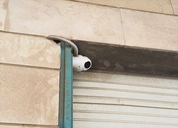 מצלמות אבטחה בקריית אתא